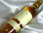 シャトー・ディケム2002フランス/ソーテルヌ白甘口【貴腐ワイン】Ch.d'YquemA00712
