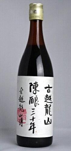古越龍山 30年 640ml 76度 中国酒 紹興酒 A05430-A05432