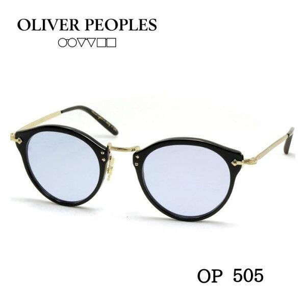 OLIVERPEOPLESオリバーピープルズOP-505メガネブラックブルーレンズ