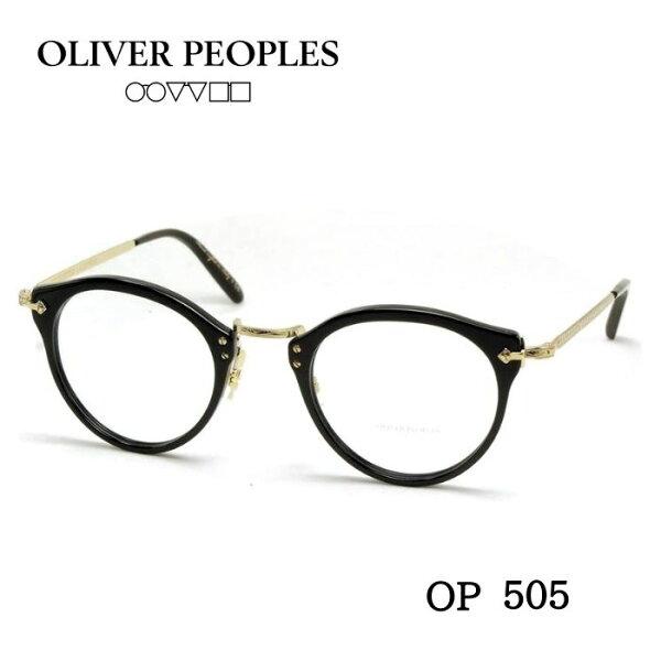 OLIVERPEOPLESオリバーピープルズOP-505メガネブラック
