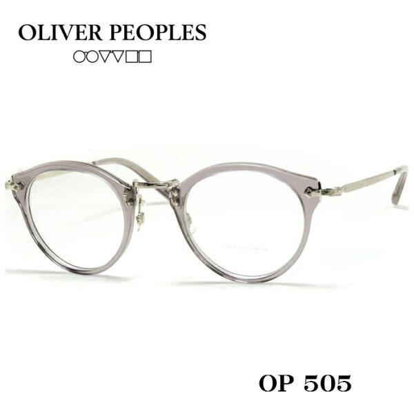 OLIVERPEOPLESオリバーピープルズOP-505メガネクリアグレー