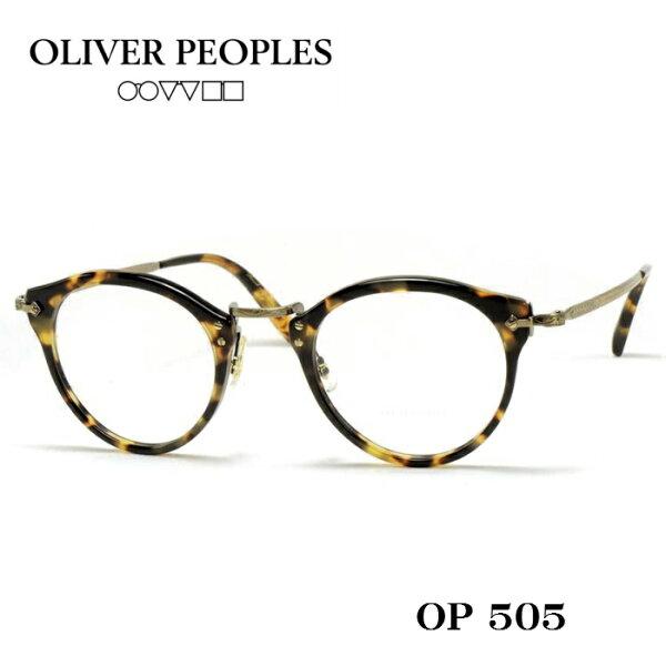 OLIVERPEOPLESオリバーピープルズOP-505メガネトート