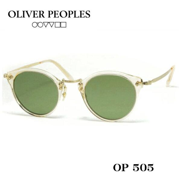 OLIVERPEOPLESオリバーピープルズOP-505メガネクリアフレームグリーンレンズ