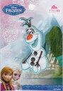 アナと雪の女王《オラフ》ワッペン【アイロン接着】
