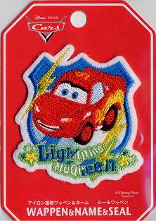 Disney Cars(カーズ) ワッペン