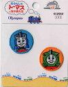 C202きかんしゃ トーマスとなかまたち 丸小ワッペン トーマス&パーシー