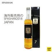【コーティング】海外限定モデルのSPASHAN2018!特別パッケージスパシャンコーティング