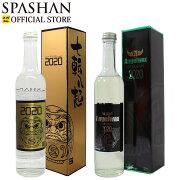 【SPASHAN】SPASHAN2020500ml新技術!2020テクノロジー採用の拒水性コーティング!