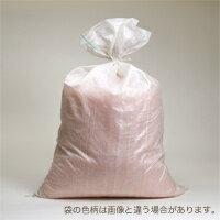 【送料無料】 ヒマラヤ岩塩ピンクソルト パウダー (25kg入り) SL-303
