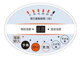 【ST-8000リニューアル品】AshiyufootSpa深型足湯簡単排水キャスター付KS-N1010