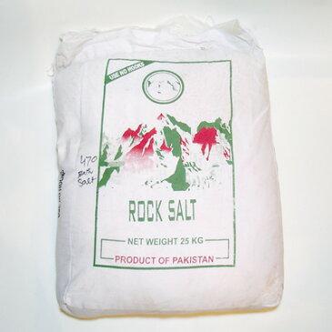 入浴用 岩塩 ホワイトソルト グレイン 25kg