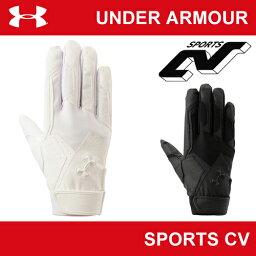今だけポイントアップ!!| 在庫限り販売終了 | アンダーアーマー メンズ 野球 高校野球対応 バッティング手袋 バッテ UNDER ARMOUR UAクリーンアップVステルスバッティンググローブ〔EBB2225〕
