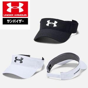 アンダーアーマー メンズ サンバイザー バイザー ゴルフ 帽子 1328676 ヒートギア(夏用) UNDER ARMOUR コアゴルフバイザー