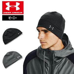 アンダーアーマー メンズ ニット帽 ニットキャップ ビーニー ゴルフ 撥水 1356710 帽子 コールドギア(冬用) UNDER ARMOUR メンズストームビーニー