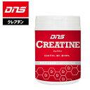 DNS クレアチン サプリメント 瞬発力のエネルギー源 高品質な原料 約60回分 プロテインと一緒に摂取