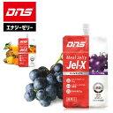DNS ジェルエックス エナジーゼリー 1個 プロテイン20g ビタミン、ミネラル配合 ゼリードリンク 置き換えダイエット 間食 捕食 栄養補給