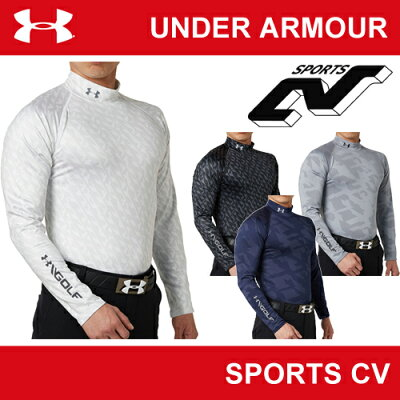 アンダーアーマーUnder Armour:「アンダードッグ」と「アスレジャー」による成長戦略 7