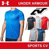 | 在庫限り販売終了 | アンダーアーマー メンズ Tシャツ ランニング ヒートギア(夏用) リフレクター シーズン限定デザイン UNDER ARMOUR UA TECH RUN SS〔MRN3909〕