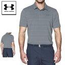 在庫処分セール アンダーアーマー メンズ ポロシャツ ゴルフ ヒートギア(夏用) 紫外線対策 UNDER ARMOUR プレイオフポロ〔1253479〕