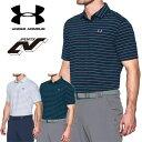 今だけポイントアップ!!アンダーアーマー メンズ ポロシャツ ゴルフ ヒートギア(夏用) coolswitch UV対策 UNDER ARMOUR クールスイッチパッティングストライプポロ〔1290144〕