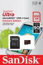 microSDカード マイクロSD microSDXC 200GB SanDisk サンディスク 90MB/秒 CLASS10パッケージ品 02P03Dec16