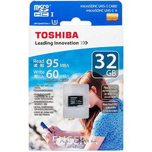 2月9日から順番出荷送料無料microSDカードマイクロSDmicroSDHC32GBToshiba東芝EXCERIAUHS-IU395MB/s海外パッケージ品02P07Feb16