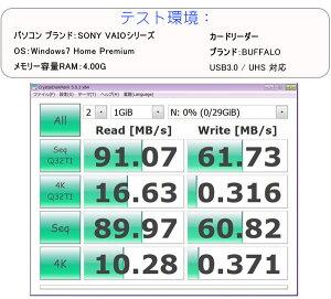 microSDカードマイクロSDmicroSDHC32GBToshiba東芝EXCERIAUHS-IU395MB/s海外パッケージ品送料無料02P23Apr16