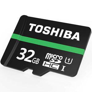microSDカードマイクロSDmicroSDHC32GBToshiba東芝UHS-I超高速80MB/sパッケージ品送料無料