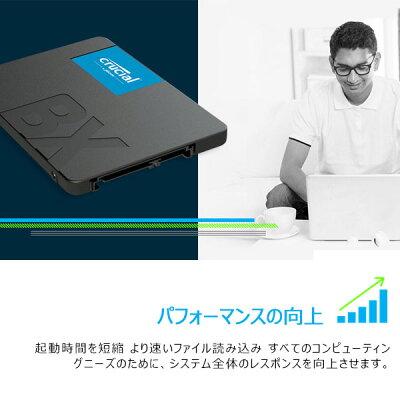 連続ランキング1位獲得!Crucial クルーシャル SSD 240GB【3年保証・翌日配達送料無料】BX500 SATA 6.0Gb/s 内蔵2.5インチ 7mm CT240BX500SSD1 グローバル パッケージ・・・ 画像2