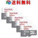 お買得5枚組 新発売UP TO 80MB/s microSDカード マイクロSD microSDHC 32GB SanDisk サンディスク Ultra UHS-1 CLASS10 海外パッケージ 送料無料