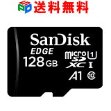 エントリーでポイント最大4倍!連続ランキング1位獲得!microSDカード 128GB SanDisk サンディスク microSDXC Rated A1対応 アプリ最適化 超高速90MB/S UHS-1 U1 CLASS10 バルク品 送料無料 父の日