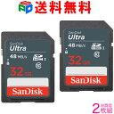 特価!お買得2枚組 SDカード SanDisk サンディスク Ultra SDHC カード 32GB...