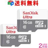 お買得2枚組 microSDカード マイクロSD UP TO 80MB/s microSDHC 16GB SanDisk サンディスク Ultra UHS-1 CLASS10 送料無料 海外パッケージ