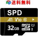 microSDカード マイクロSD microSDHC 32GB SPD 超高速100MB/s UHS-I U1 V10 アプリ最適化 Rated A1対応 送料無料【V】