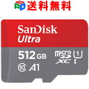 microSDXC 512GB SanDisk サンディスク