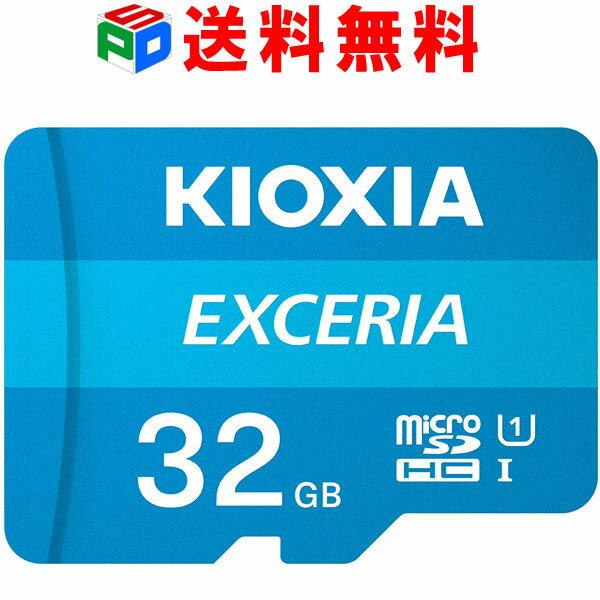 特価!microSDカード 32GB microSDHCカード マイクロSD KIOXIA キオクシア EXCERIA CLASS10 UHS-I FULL HD対応 R:100MB/s 海外パッケージ品 KXTF32NA-LMEX1LC4 送料無料