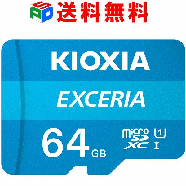 microSDカード 64GB microSDXCカード マイクロSD KIOXIA キオクシア EXCERIA CLASS10 UHS-I FULL HD対応 R:100MB/s 海外パッケージ品 KXTF64NA-LMEX1LC4 送料無料