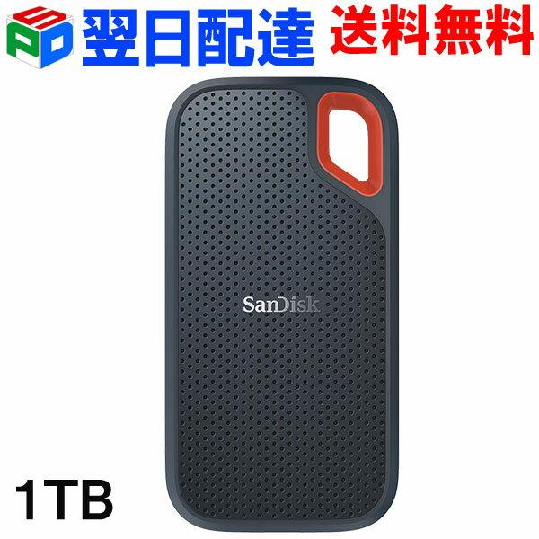 サンディスクSanDisk外付けSSD1TBエクストリームポータブルSSDSDSSDE60-1T00 翌日配達