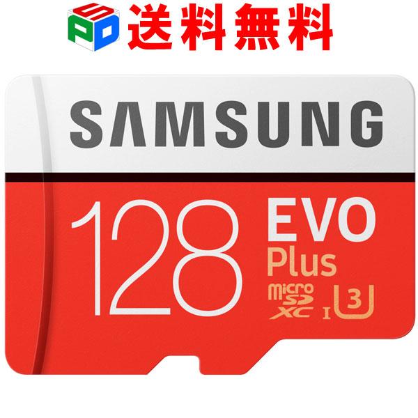 マイクロsdカードmicroSDXCカードR:100MB/s128GBNintendoSwitch動作確認済SamsungサムスンEVOPlusClass10UHS-1U34KSDアダプター付海外パッケージ送料無料SMTF128G-MC128HACNスーパーSALE