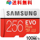 microSDカード マイクロSD microSDXC 256GB Samsung EVO Plus Nintendo Switch/ Osmo Pocket/