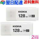 USBメモリ 64GB 東芝 TOSHIBA【翌日配達送料無料】USB3.0 パッケージ品