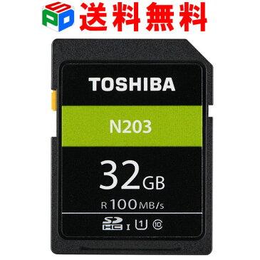 50円OFFクーポン配布中!東芝 SDカード SDHCカード 32GB U1 class10 超高速UHS-I最大読取100MB/s TOSD32G-N203 送料無料 スーパーSALE