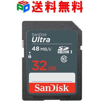 SDカード SanDisk サンディスク Ultra SDHC カード 32GB 高速UHS-I class10 送料無料 スーパーSALE