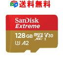 microSDXC 128GB SanDisk サンディスク UHS-I U3 V30 4K A2対応 Class10 R:160MB/s W:90MB/s 海外向けパッケージ品 SATF128NA-QXA1 送料無料 お買い物マラソンセール