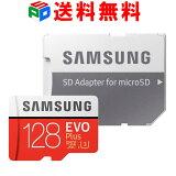 マイクロsdカード microSDXCカード 128GB Samsung サムスン Nintendo Switch用推奨 EVO Plus Class10 UHS-1 U3 R:100MB/s W:90MB/s 4K SDアダプター付 海外パッケージ 送料無料 SMTF128G-MC128GACN