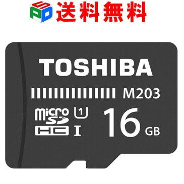 microSDカード マイクロSD microSDHC 16GB Toshiba 東芝 UHS-I 超高速100MB/s TOTF16NA-M203 送料無料