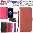 iPhoneX iPhone8/8 Plus iPhone7...