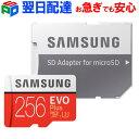 microSDカード マイクロSD microSDXC 25