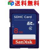 8GB SDHCカード SDカード SanDisk サンディスク CLASS4 パッケージ品 送料無料