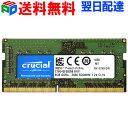imgrc0084269327 - 【自作PC】ADATA、超高速最大5634MT/sのDDR4メモリを「XPGシリーズ」で達成